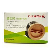 原装正品 Fuji Xerox富士施乐 CT202229低容高精黑色粉盒 CT202252 黑色简黑粉盒 CT20161