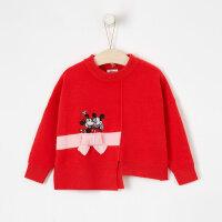 【1件2.5折到手价:56.5】moomoo童装女童套头毛衣新款冬季迪士尼洋气中大儿童毛衫
