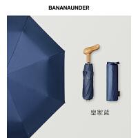 伞焦下小黑伞太阳伞遮阳伞防晒伞防紫外线女晴雨两用折叠雨伞