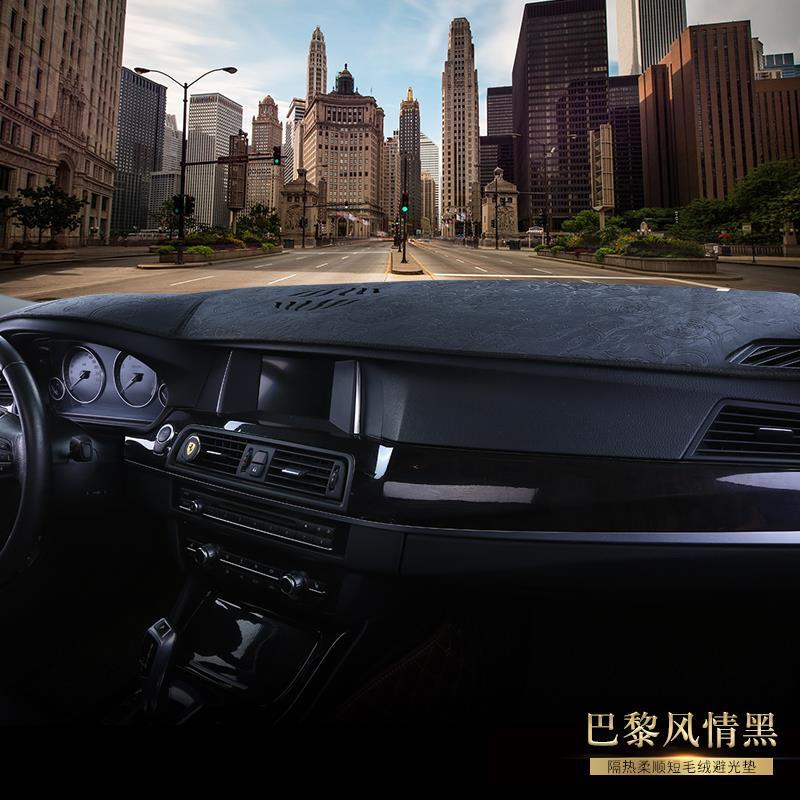 BYD比亚迪F0/F3/G3R/F6/L3/M6改装汽车装饰配件仪表台避光垫
