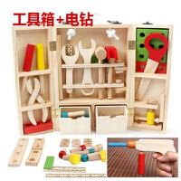 玩具仿真儿童工具箱过家家玩具套装男孩维修木制修理木质智力