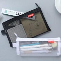 富得快创意笔袋女简约透明网纱男女大学生文具盒女笔盒化妆包大容量加厚多功能文具袋