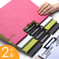 a4文件板夹资料收纳书写a3学生用夹板写字垫板创意办公用品夹子横竖夹子合同夹文具黑色资料册档案夹