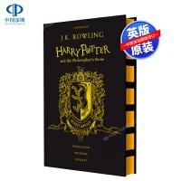 现货赫奇帕奇精装版 哈利波特与魔法石 20周年纪念版 英文原版 Harry Potter Philosopher's S