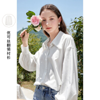 三彩2021秋季新款甜美花边气质尖领减龄衬衫灯笼袖宽松白衬衣女