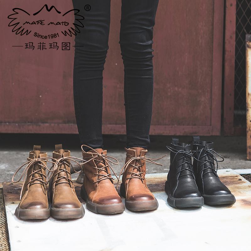 玛菲玛图女鞋女靴春 单靴子2018新款短靴女平底学院风系带马丁靴M1981006T5原创设计女鞋,晒图有红包。