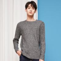 【全场2件2.5折,到手价:59.8】美特斯邦威毛衣男韩版潮流冬季新款基础圆领毛衫男士针织衫