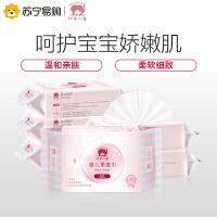 红色小象婴儿柔湿巾(无盖)80片6连包80p*6