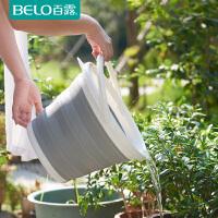 BELO/百露新款可折叠水桶清洁收纳桶家用折叠桶洗车水桶节省空间