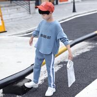 童装男童套装春秋装儿童运动两件套男孩休闲卫衣圆领长袖