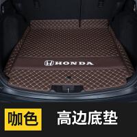 专用于2019款东风本田全新crv后备箱垫全包围18款crv混动尾箱垫17