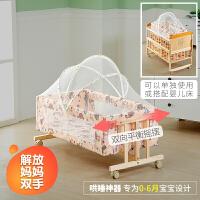 环保无漆婴儿床实木摇篮宝宝床可折叠睡篮新生儿摇床多功能bb小床
