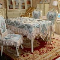桌布布艺欧式餐桌布餐椅垫套装长方形美式茶几台布桌旗圆桌布定做