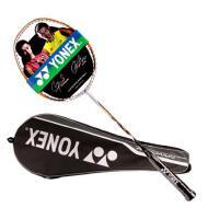 尤尼克斯 YONEX NR-20 锐速系列 全碳素羽毛球拍单拍(已穿线)