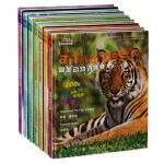 美动物诗集:汉英对照 J.帕特里克・刘易斯,Abby F.Yehenola 张原平译 9787534990465