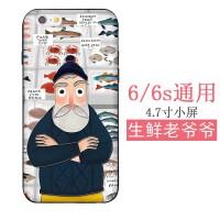 5苹果7p手机壳8x软壳iphoneXsMax情侣款5s6s创意6plus北欧ins风xr