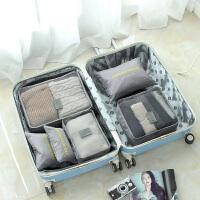 旅行收纳袋行李箱衣服整理包旅游防水洗漱包便携化妆包女6件套装 灰色 6件套