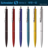 原装德国进口Schneider施耐德油笔 K15圆珠笔 学生考试办公用品 原子笔 超顺滑