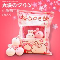 ?ins日本可爱小兔子毛绒玩具超软创意仿真零食抱枕少女心网红礼物 50cm(送香薰玫瑰花)