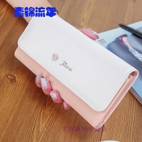 新款女式长款钱包女学生小清新日韩版撞色搭扣手拿包钱夹皮夹 粉红色 粉色