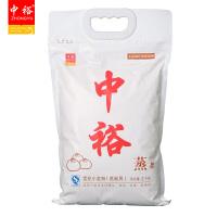 中裕 雪花小麦粉 通用 中筋面粉 蒸制专用2kg