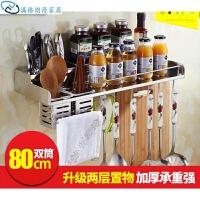 免打孔304不锈钢厨房刀架壁挂置物架免钉用品刀具调料砧板菜板架