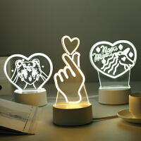 创意3D小夜灯少女比心梦幻卡通摆件装饰迷你立体插电卧室床头台灯