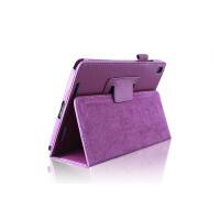 小米平板电脑保护套 小米pad1平板皮套 A0101 一代 7.9寸防摔外壳