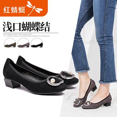 【领劵下单立减120】红蜻蜓女单鞋新款质感绒面粗跟鞋时尚方头珍珠圆环扣女鞋