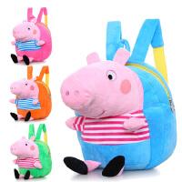 小猪佩奇书包幼儿园佩琪乔治儿童宝宝小背包可爱1-3岁5男女孩包包