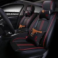 2017款吉利新帝豪EC7EC8自由舰豪情汽车坐垫皮革四季通用坐垫椅套