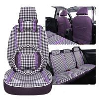 女士汽�座套四季全包布�蕾�zPolo�R自�_可定做�制座椅�|