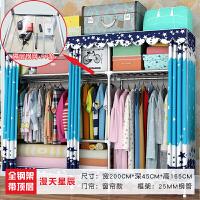 家用衣柜简易布衣柜钢管加粗加固收纳双人简约现代经济型组装衣橱 单门 组装