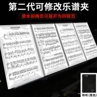 乐谱夹钢琴谱夹册A4可修改学生谱夹琴谱夹乐谱文件夹钢琴曲谱夹