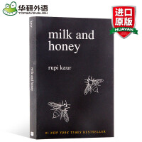 牛奶与蜂蜜 英文原版 Milk and Honey 自传体诗集 丁丁张推荐 英文版进口心灵治愈书籍 作者手绘插图 露比