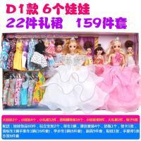 ?女童芭比洋娃娃套装女孩公主大礼盒别墅城堡婚纱会说话的换装娃娃?