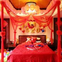 白领公社  婚房装饰 客厅创意结婚用品婚房装饰拉花婚礼婚庆新房花球纱幔布置套餐挂饰