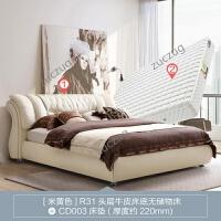 zuczug家具现代简约1.5床软床卧室组合套装真皮床1.8米双人床R31