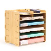 桌面资料收纳文件夹办公用品收纳盒文件框桌面文具资料架文件架子多层文件架筐