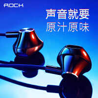 rock乐畅手机耳机入耳式耳塞重低音线控通用电脑耳机苹果安卓笔记本通用带耳麦线控入耳式