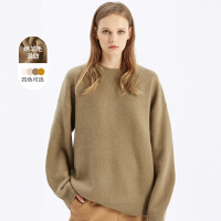 【1件3折价:209.7,可叠券】羊毛混纺MECITY女装宽松长袖圆领套头针织衫女-CC