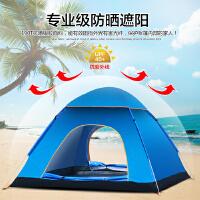 BARTONISEN SPATN 全自动户外帐篷 双门防雨防晒露营多人帐篷 3-4人帐篷