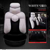 秋冬季汽车坐垫新款毛绒保暖汽车座套男女士全包座椅套车套