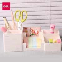 得力多功能笔筒创意时尚韩国小清新学生可爱文具收纳盒办公用品