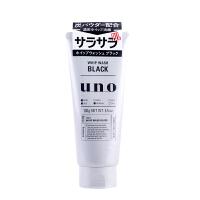 资生堂(Shiseido)洁面男士UNO吾诺黑炭洁面乳130g新老包装*发
