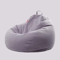 懒人沙发豆袋创意单人沙发卧室客厅小户型懒人椅子榻榻米o1o