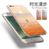 苹果6手机壳6s简约个性男6plus创意文艺女款防摔气囊硅胶套全包边新款6splus保护套iphon 苹果6/6s 时