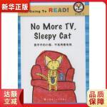 困乎乎的小猫,不准再看电视 [美] 齐佛特,Elliot Kreloff 绘,李育超 9787561189047 大连