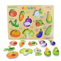 木质儿童手抓板益智力积木拼图1-3早教2-6岁宝宝开发形状认知玩具