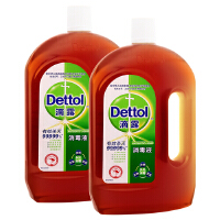 [当当自营] 滴露(Dettol)消毒液 1.15L*2 家居衣物消毒液 与洗衣液、柔顺剂配合使用